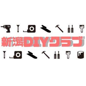 新潟DIYクラブ @ woodstory
